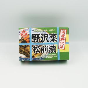 国産野沢菜 野沢菜松前漬け(信州長野のお土産 お漬物 漬け物 つけもの)|omiyagehappy