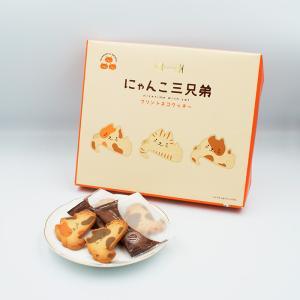 信州にゃんこ三兄弟12個入(信州長野のお土産 お菓子 洋菓子 プリントネコクッキー)|omiyagehappy
