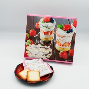いちごティラミスラングドシャ10枚入(信州長野のお土産 お菓子 洋菓子 苺チョコレートクッキー )|omiyagehappy