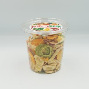 おやつ野菜195g(お土産 お菓子 野菜チップス・果物チップス)|omiyagehappy