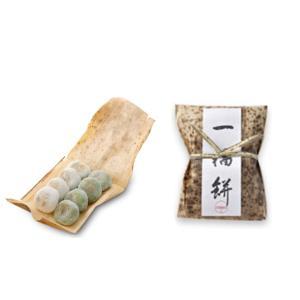きよめ餅総本家 一福餅 1袋(10個入)