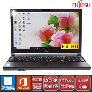 【商品ランク】Aランク 【メーカー機種】 富士通 Lifebook A744/H ブラック 【OS】...
