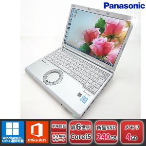 ノートパソコン 中古パソコン パナソニック レッツノート CF-SZ5 Windows10 MicrosoftOffice2016 第6世代Corei5 新品SSD240GB メモリ4GB Bluetooth フルHD