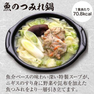 レンジで簡単★海鮮一膳鍋 <送料無料>|omo-san|02