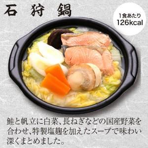 レンジで簡単★海鮮一膳鍋 <送料無料>|omo-san|03