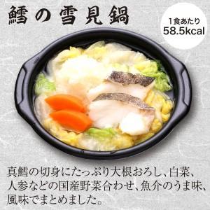 レンジで簡単★海鮮一膳鍋 <送料無料>|omo-san|04