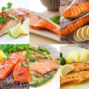 厳選【匠の銀鮭】合計1.3kg -送料無料-|omo-san|02