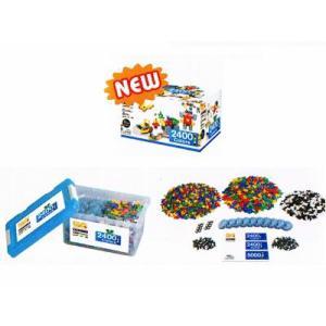 4歳 5歳 誕生日プレゼント ブロック お祝い 入学 知育玩具 ラキュー・ベーシック2400・カラー...