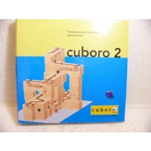 キュボロ・パターンバインダー2(日本語版) 知育玩具 玉の塔...