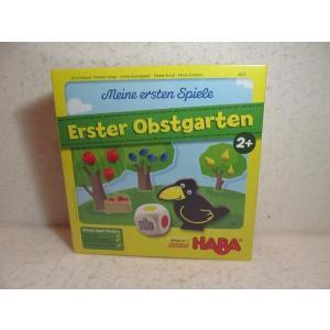 説明 大人気の「果樹園ゲーム」がより、小さなお子様向けにシンプルなルールで登場しました。みんなで協力...