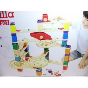 木のおもちゃ ドイツ 木製 知育玩具 クアドリラ・ツイスト&レールセット(ボーネルンドパッケージ)