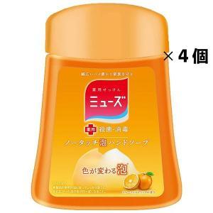 ミューズ ノータッチ 泡 ハンドソープ 詰め替え フルーティフレッシュの香り (250 ml 約 2...