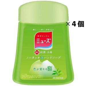 ミューズ ノータッチ 泡 ハンドソープ 詰め替え グリーンティーの香り (250 ml 約 250 ...