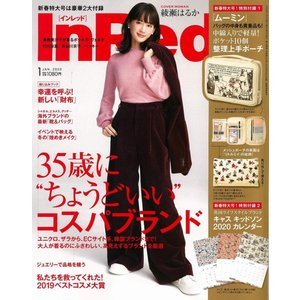 In Red (インレッド) 2020 年 1 月号 雑誌