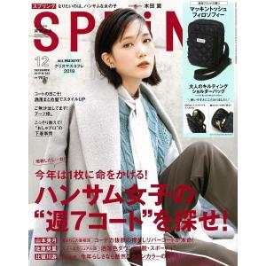 SPRiNG (スプリング) 2019 年 12 月号 雑誌