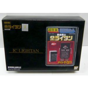 復刻版 超合金「GB-86 アイシーライタン」ゴールドライタンシリーズ