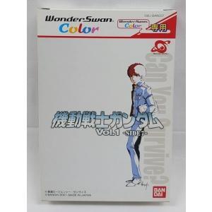 ワンダースワンカラー(WSC)ソフト 「機動戦士ガンダム vol.1 -SIDE7-」【新品】 omochaya