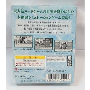 【新品】WSソフト カオスギア 導かれし者 ワンダースワン専用ソフト|omochaya|02