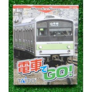 【新品】ワンダースワン(WS)ソフト 電車でGO!