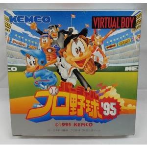 任天堂バーチャルボーイ用ソフト「バーチャルプロ野球」レトロゲーム