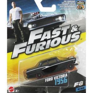 ワイルド・スピード ダイキャストカー シングルパック フォード・ビクトリア 56年式 おもちゃ 新品