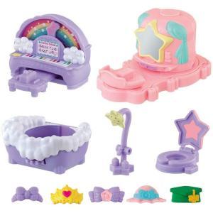ここたま しかけいっぱい!家具セット おもちゃ 新品|omochayasannosouko