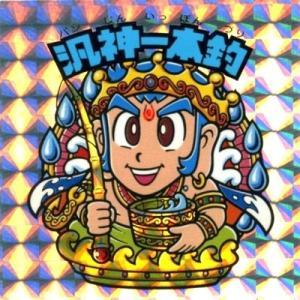 ロッテ ビックリマンチョコ 天使VS悪魔シール 31弾 汎神一本釣(角キラ)|omochayaya
