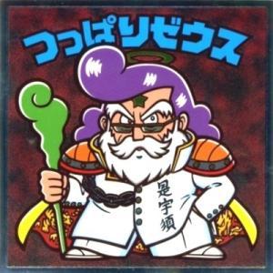 ロッテ ぼくらのビックリマン スーパーゼウス編 NO.14 つっぱりゼウス omochayaya