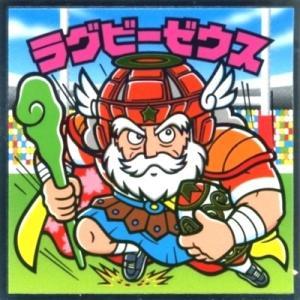 ロッテ ぼくらのビックリマン スーパーゼウス編 NO.18 ラグビーゼウス omochayaya