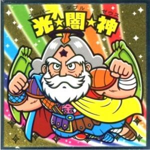 ロッテ ぼくらのビックリマン スーパーゼウス編 特-1 光☆闇☆神(スーパーダブルゼウス) omochayaya