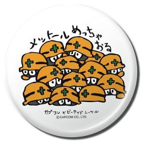 カプコン CAPCOM×B-SIDE LABEL バッジコレクション 21.メットール(ロックマン)|omochayaya