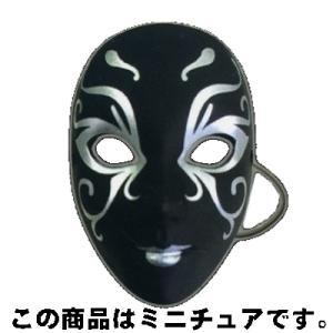 SKジャパン 遊べるお面シリーズ 西洋のお面 04.フルマスク(黒)Volto