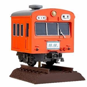海洋堂 カプセルエース HOトレインヘッドコレクションVol.1 05.中央快速線101系電車「特別...