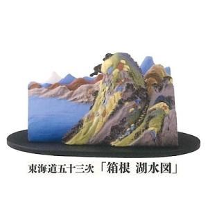 海洋堂 立体組上絵 歌川広重 04.箱根 湖水図(フルカラー)|omochayaya