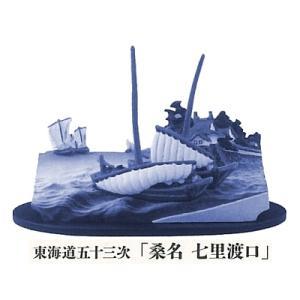 海洋堂 立体組上絵 歌川広重 11.箱根 湖水図(墨摺仕上)レアカラー|omochayaya
