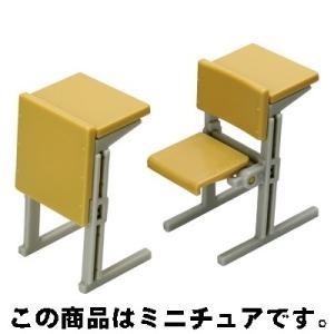 エポック 誰得?!俺得!! 講義室の椅子 01.最前列セット(ベージュ)|omochayaya