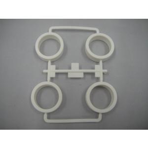 「アバンテMk.II ピンクスペシャル」に採用されているアイテムの単品販売です。