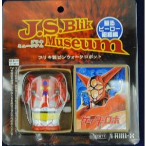 J.S.ブリキミュージアム 蘇るヒーロー昭和編 ゲッターロボ ブリキ製ピンウォークロボット