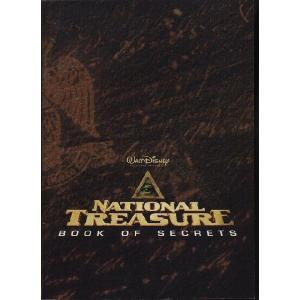 2007年 東和 ウォルト・ディズニー・ピクチャーズ提供 WALT DISNEY PICTURES ...