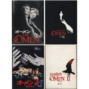 東宝 20世紀フォックス  『オーメン』THE OMEN(1976年) グレゴリー・ペック Greg...