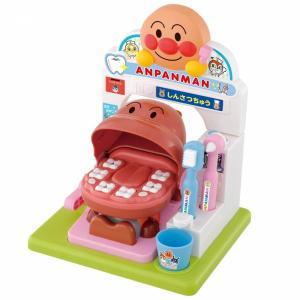 歯がくるりんでピッカピカ! アンパンマンおしゃべりはいしゃさん [バンダイ]取寄|omomax