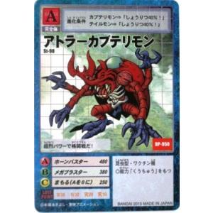 デジモンカード アトラーカブテリモン St-98 デジタルモンスター カード ゲーム リターンズ デジモン アドベンチャー 15th アニバーサリー セット 収録|omomax