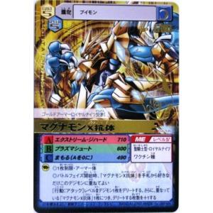 デジタルモンスター カード ゲーム α Dα-535 マグナモンX抗体|omomax