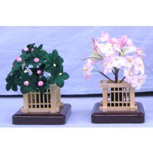 雛人形 雛祭り お雛様 用品 京花 桜橘 木製 手作り 工芸品 #5 (サイズ小3号:約13cm)|omomax