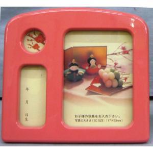 久月作 お名前とお写真の入るオルゴール付き祝札 写真立て (14.5×15.2cm) <立札 立て札 たてふだ 雛人形 初節句 御節句 桃の節句 ひな祭り 雛祭り>|omomax