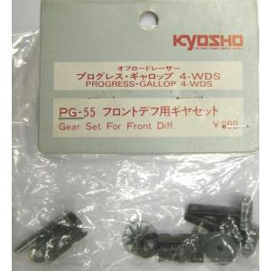 京商 RCパーツ オフロードレーサー プログレス・ギャロップ4-WDS PG-55 フロントデフ用ギヤセット #026 (倉庫在庫商品)|omomax
