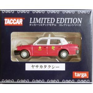 タルガ タッカーリミテッドモデル コレクションシリーズ ヤサカタクシー|omomax