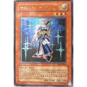 遊戯王 レリーフレア YURFK046 サイレント・ソードマン LV3|omomax