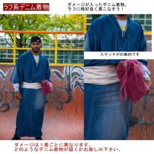 デニム着物☆男・メンズ(ダメージ入り:ポケット付)サイズ:L|omoshiro-mono|04
