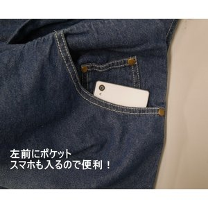 デニム着物☆男・メンズ(ダメージ入り:ポケット付)サイズ:L|omoshiro-mono|05